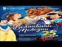 Pinocchio - When You Wish Upon A Star - the Ugra Symphonic Band