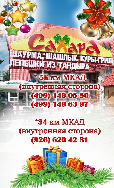 Βячеслав Ηиколаев, 28 октября , Москва, id193499135