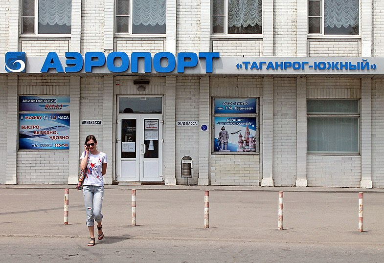 Таганрогский аэропорт готов принять рейсы ростовского аэропорта