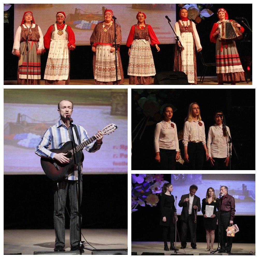 III Международный фестиваль поэзии и песни «Вечный огонь»