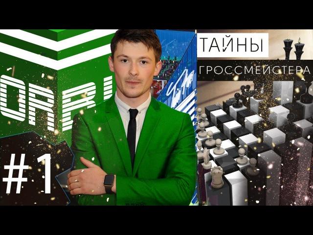 Андрей Скорбатюк: о холдинге ORBI GROUP, маркетинге недвижимости, ИТ решениях для биз...