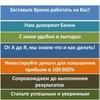 Разработка Бизнес Плана Алматы, Астана, Актау