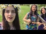 Trio Mandili - Ase rom gitsker   Gürcü Kızlarından Muhteşem Şarkı! Mutlaka dinleyin!