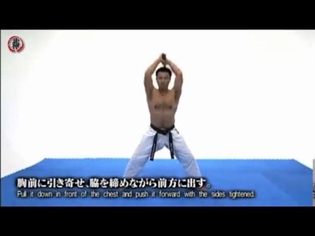 Каратэ Годзю-Рю Ходзё Ундо - Karate Goju Ryu Hojo Undo 1 - Chishi