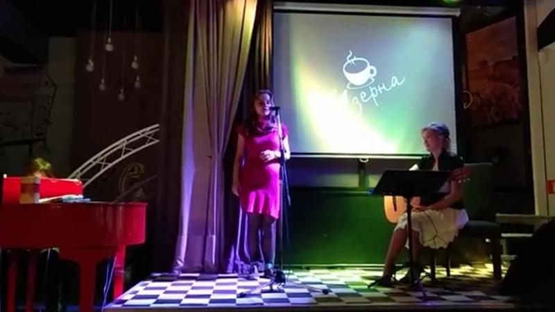 Выступление Елены Мироновой в свой день рождения на сольном концерте гостьи из Беларуссии Ольги Колмаковой-06.6.2018 г 64 Зерна