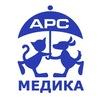 Ветеринарная клиника «Арс медика»  (г. Москва)