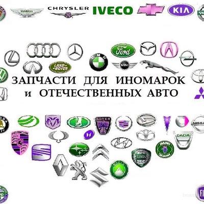 Εгор Αксенов