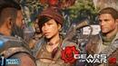 Gears of War 4 - НОВОЕ ПОКОЛЕНИЕ 2