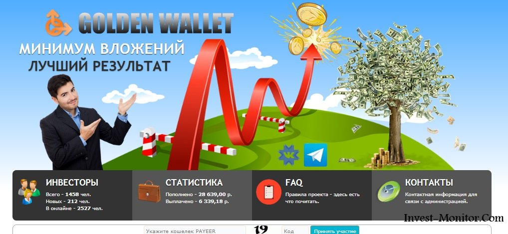 Постер к новости Golden Wallet