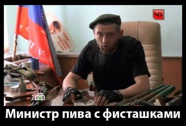 Террористы вычисляют и расстреливают боевиков, которые готовы сложить оружие, - советник главы МВД - Цензор.НЕТ 3668