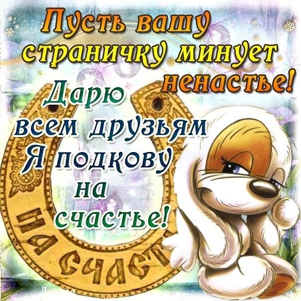 українські пісні слушать онлайн