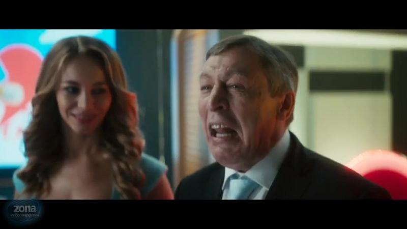 Vk.com/vide_video Блокбастер — Трейлер (2017)