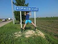 Сергей Чахлов, Саров - фото №16