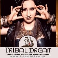 Логотип Трайбл в Москве & студия танца Tribal Dream