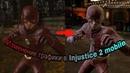 Изменение графики в Injustice 2 mobile!Без Рут