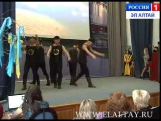 Презентация Алтайской автономии в Пушкинке