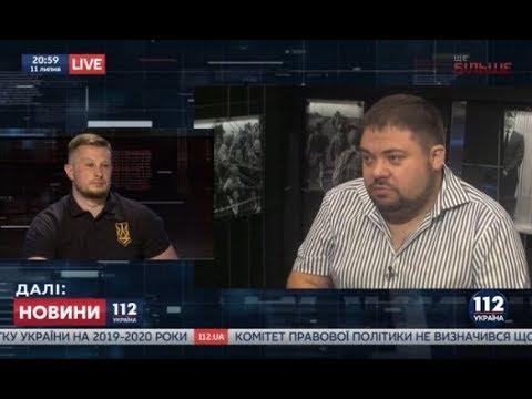 Андрей Билецкий и Валерий Карпунцов в Вечернем прайме на 112, 11.07.2018