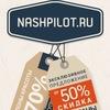 Скидки и акции в Тольятти