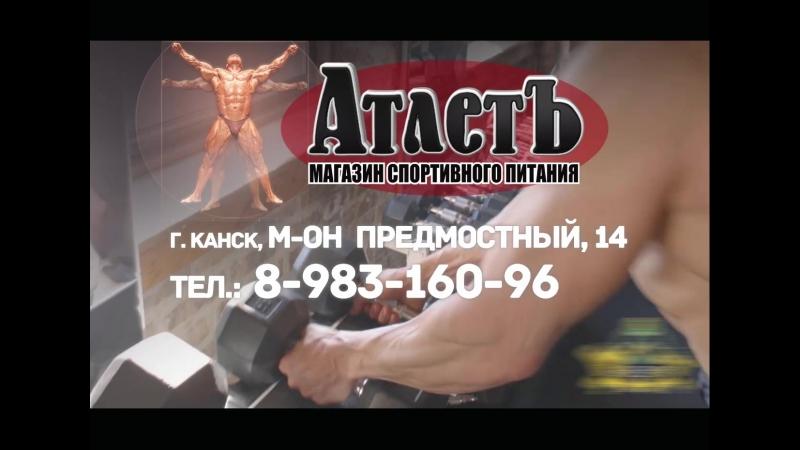 Atlet_30sec