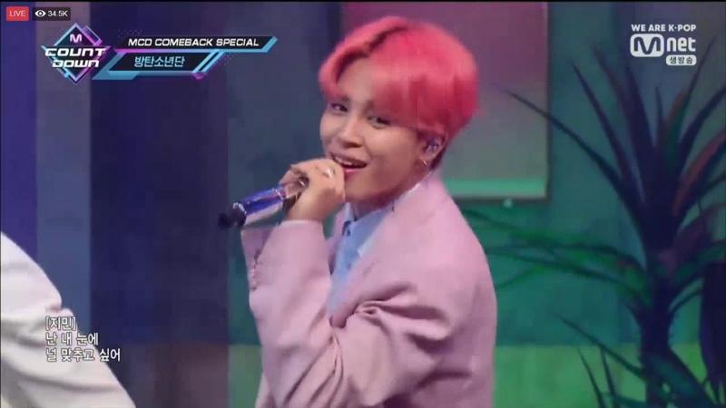 [190418] BTS (방탄소년단) 작은 것들을 위한 시 (Boy With Luv) Dionysus Comeback Special @M Countdown Live