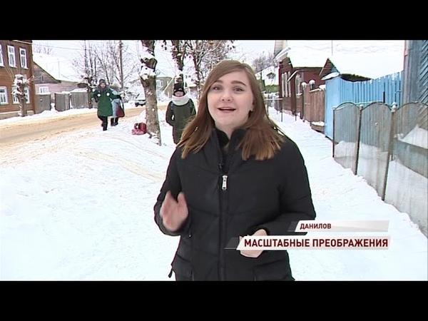 Даниловский район подводит итоги года как преобразились дворы и парки