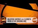 Valentine Khaynus feat. Elizabeth - Inside Of Me (Original Mix) [Aeternum Records]