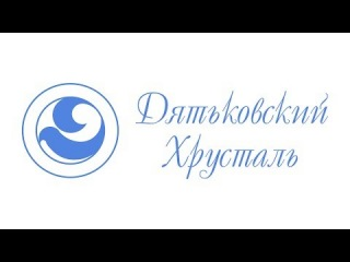 Дятьковский хрустальный завод (c) RTG HD 2013