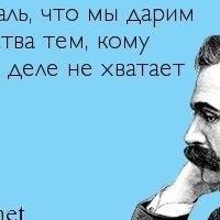 Юрий Кот, 21 февраля , id98223812