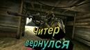 Читер вернулся (CS:GO МОНТАЖ)