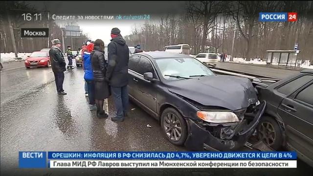 Новости на Россия 24 • ДТП в Москве на пересечении Энтузиастов и Свободного столкнулись 8 машин