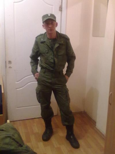 Дмитрий Ефремов, 6 мая , Кызыл, id122385315