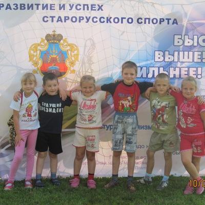 Ксюша-Полина Васильевы, 23 февраля , Челябинск, id211000776