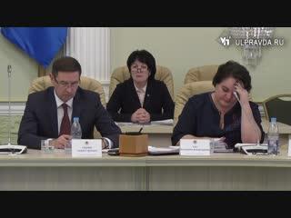 «Мусорная» реформа http://ulpravda.ru