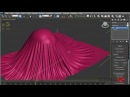 3ds Max Tutorial | Cloth Simulation