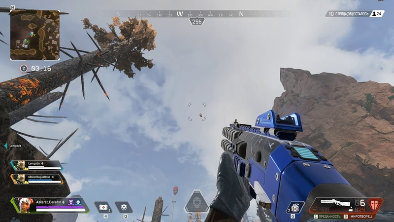 Glitch in Apex Legends - Flying barrel and double Caustic.