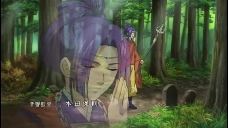 Harukanaru Toki no Naka de 3 - Owari Naki Unmei Opening