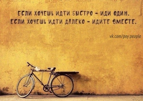 мудризмы...