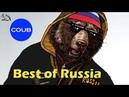 Best 2015 CRAZY RUSSIAN Compilation Epic Short Videos
