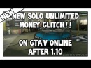 *NEW SOLO* Best Way To Get UNLIMITED MONEY And Duplicate And Sell Super Cars After 1.10 (No Pegasus)