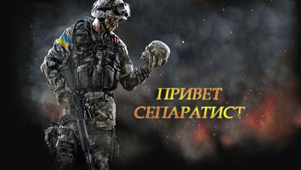 Под Луганском идет артиллерийская стрельба, - СМИ - Цензор.НЕТ 9482