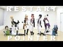 【DéCLIC*アイナナ】RESTART POiNTER 踊ってみた【オリジナル振付】
