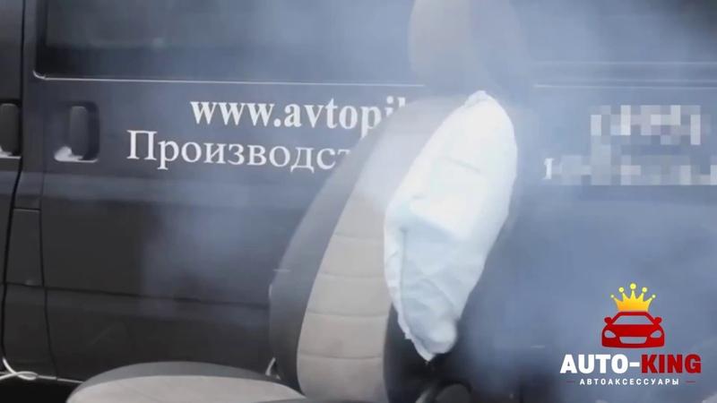 Разрыв шва airbag на чехлах от auto-king.ru
