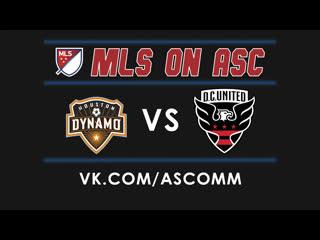 MLS | Houston Dynamo VS DC United