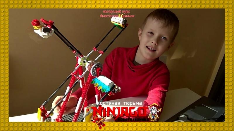 Техническое творчество с Lego Wedo в Школе Программирования Анастасии Гринько. Химки