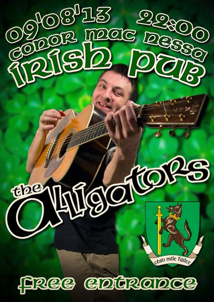 09.08 ALLIGATORS in Conor Mac Nessa!!!