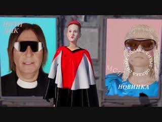 Премьера. Куртки Кобейна feat. Би-2 & Монеточка - Нити ДНК