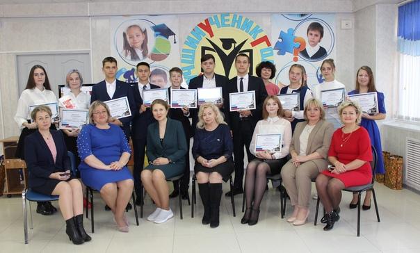 В Усть-Илимске определен «Лучший ученик года - 2020»