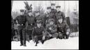 Воспоминания о друзьях, товарищах, о службе в группе Советских войск в Германии