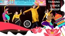 Elvira Shehmametieva Tarang Dance Group on WIDC Gala Show