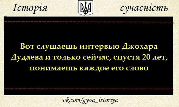 """Террорист """"Бес"""" подрывает железнодорожные пути, чтобы взимать дань за грузоперевозки, - Аваков - Цензор.НЕТ 3689"""